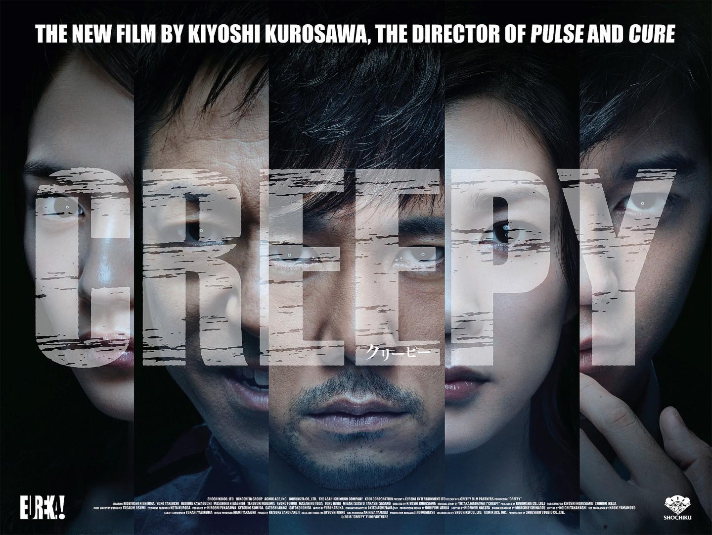 "Film Review: ""Creepy"", by Kiyoshi Kurosawa (2016)"