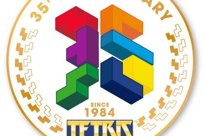 Puma and the Tetris Company announce partnership